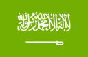 阿拉伯联合酋长国